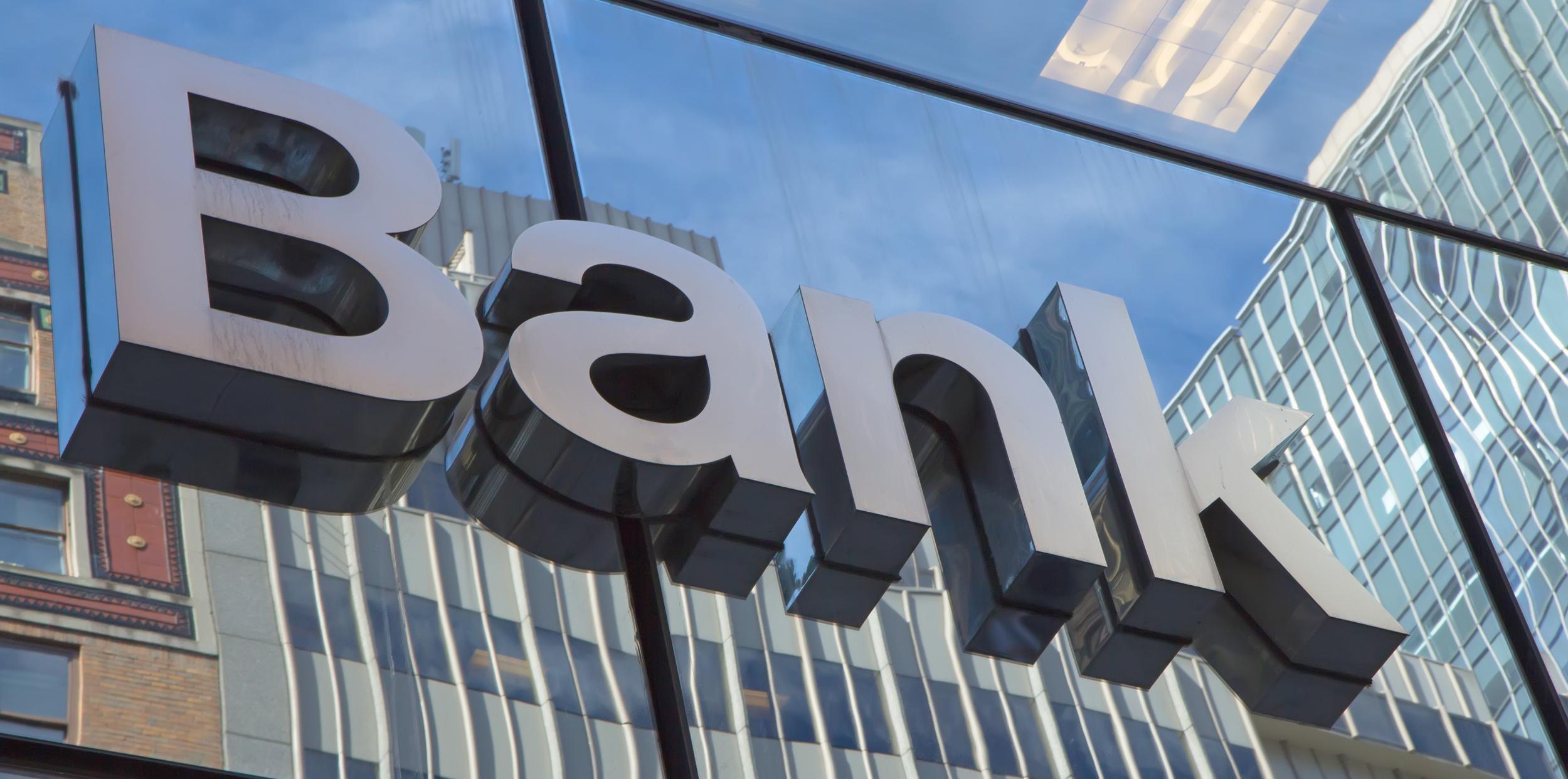 Il settore bancario: lavoro e stage nei principali Istituti