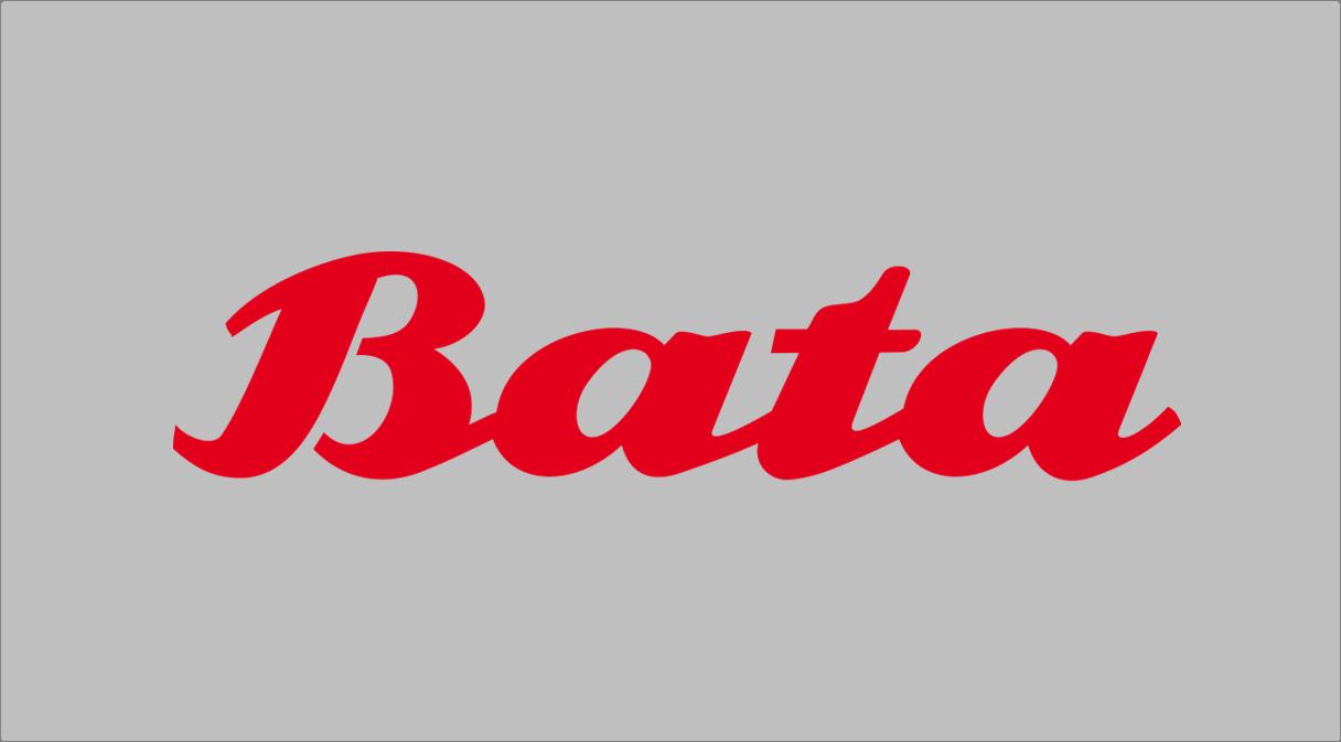 Bata offre opportunità di lavoro e stage per nuove aperture e in sede