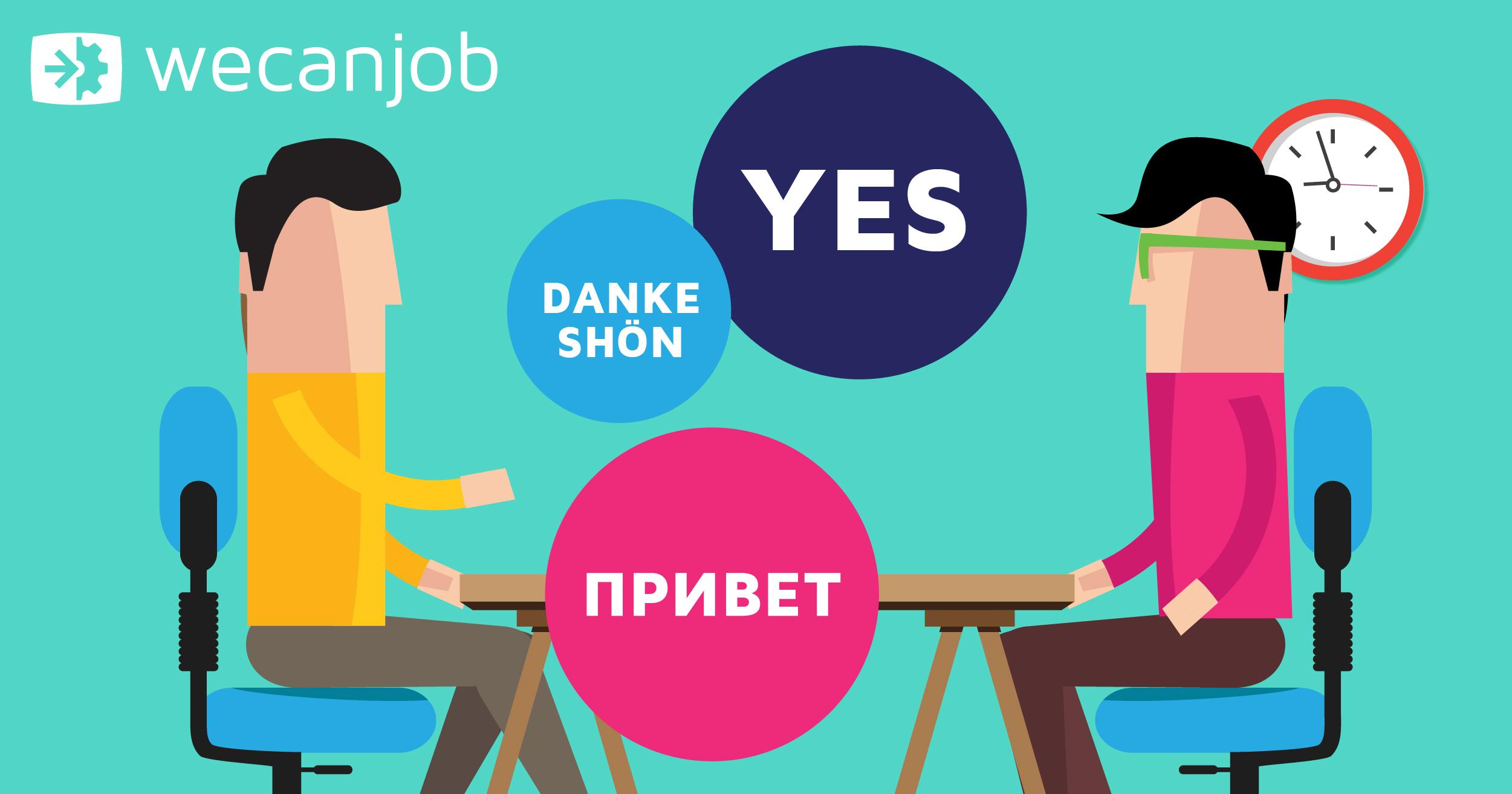 Studiare le lingue fa trovare lavoro. Quali sono le lingue straniere più richieste dal mondo del lavoro?