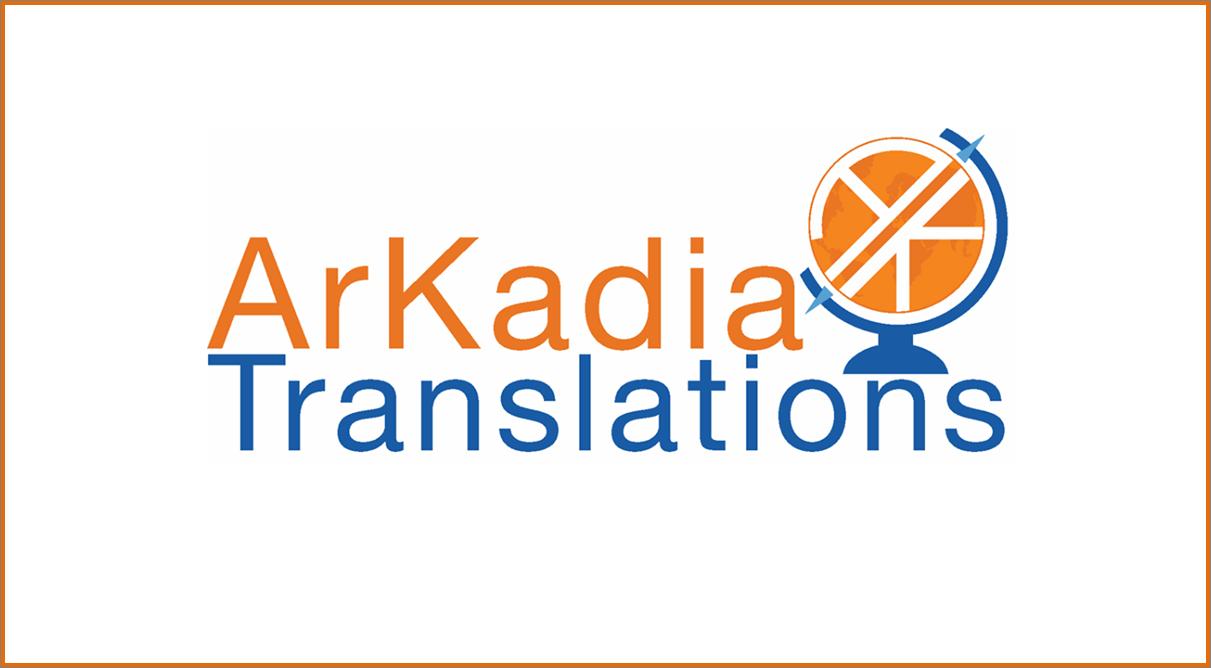 Arkadia Translations cerca Interpreti, Traduttori, Revisori e altri profili