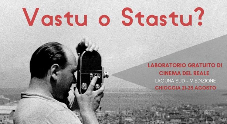 Laboratorio gratuito di Cinema del reale