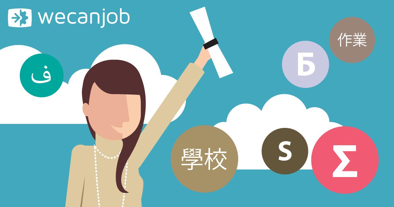 Lavorare con la laurea in Lingue: quali professioni si possono svolgere?